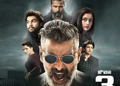 kadaram kondan full movie download, kadaram kondan tamilrockers, கடாரம் கொண்டான், kadaram kondan full movie