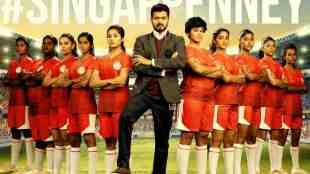 thalapathy vijay bigil, bigil special show