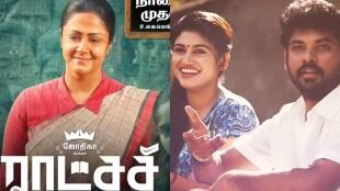 This Week Movies - Raatchasi, Kalavani 2