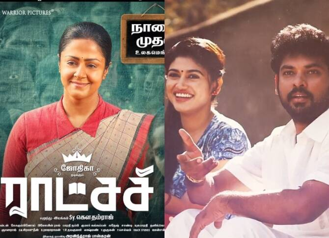 This Week Movies - Raatchasi, Kalavani 2