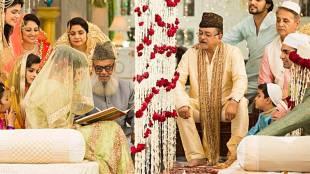 Triple Talaq Bill 2019 key points