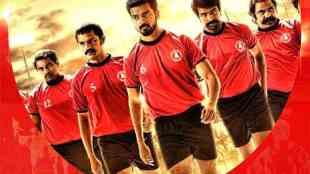 Vennila Kabadi Kuzhu 2, Tamilrockers