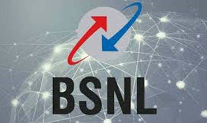 BSNL SIM card replacement cost
