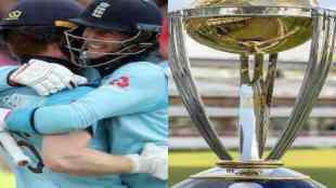 worldcup cricket, australia, england, indian cricket team, new zealand, final, virat kohli, dhoni, runs, உலககோப்பை கிரிக்கெட், ஆஸ்திரேலியா, இங்கிலாந்து, இந்திய கிரிக்கெட் அணி, நியூசிலாந்து, இறுதிப்போட்டி, விராட் கோலி, தோனி