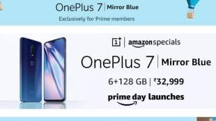 Amazon Prime Day Sale 2019 OnePlus 7 Mirror Blue Smartphone