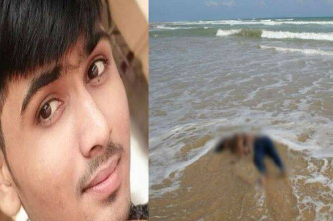 homosexual youth committed suicide