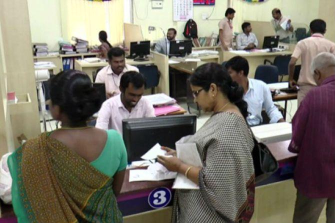 iob net banking online