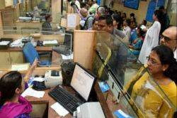 sbi minimum balance charges