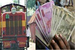 Indian Railway Ticketing Booking