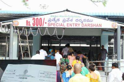 Tirupati darshan tirupati to chennai tirupati online ticket ttd online room booking -திருப்பதி கோவில், மூத்த குடிமக்கள் திருப்பதி தரிசனம்