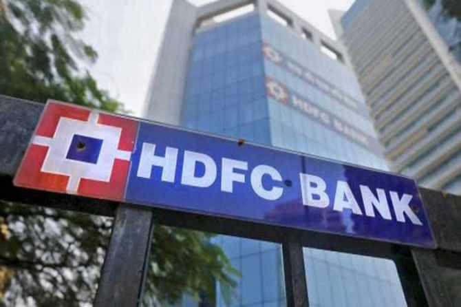 HDFC News In Tamil, HDFC Bank, HDFC Bank News, HDFC Bank Latest News, HDFC Bank News In Tamil, HDFC Netbanking, எச்டிஎப்சி வங்கி