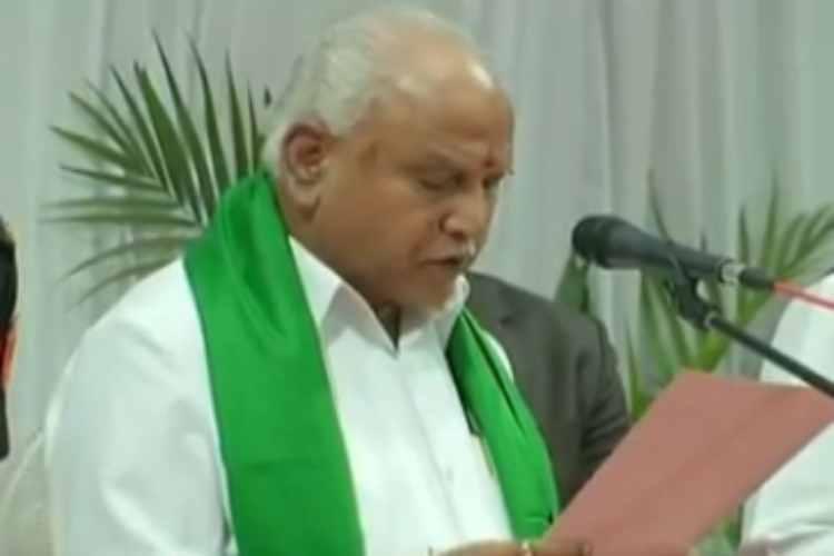 karnataka, yeddyurappa, chief minister, kumarasamy, governor, swearing in, கர்நாடகா, எடியூரப்பா, முதல்வர், குமாரசாமி, பதவியேற்பு