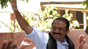 vaiko sedition case