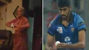 Jasprit Bumrah, bowling, action, imitate, woman, twitter, video, cricket , ஜஸ்பிரீத் பும்ரா, பவுலிங், பெண், டுவிட்டர், வீடியோ