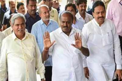 Karnataka Crisis, Political Crisis Karnataka