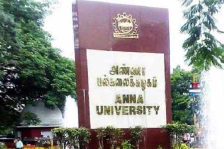 Anna University Exam Time Table, Anna University Hall Ticket, Anna University Hall Ticket Download, அண்ணா பல்கலைக்கழகம், coe2