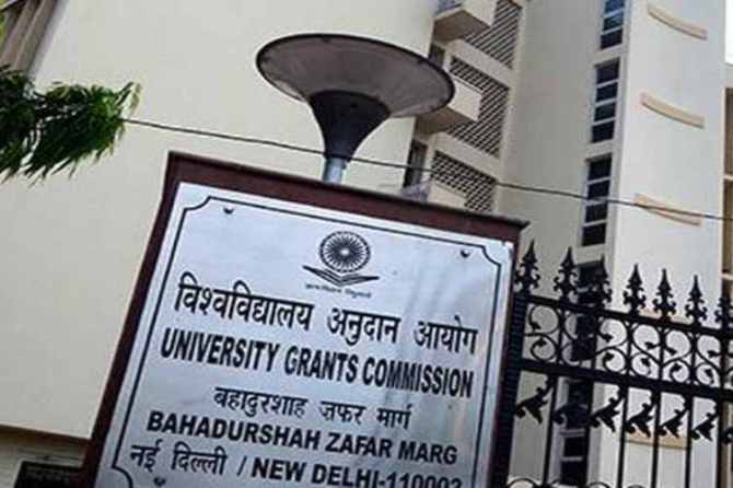 university grants commission, fake universities, delhi, uttarpradesh, பல்கலைக்கழக மானிய குழு, போலி பல்கலைக்கழகங்கள், டில்லி, உத்தரபிரதேசம்