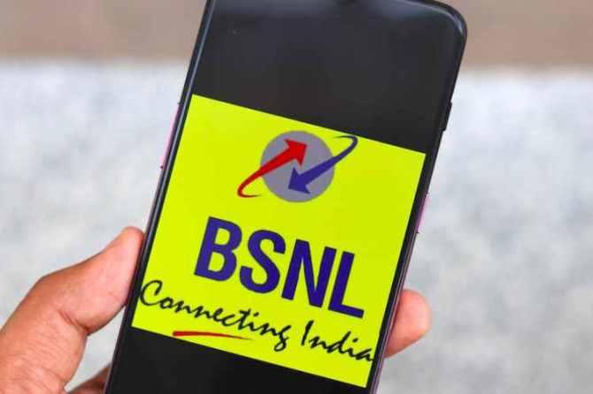 BSNL recharge plans, bsnl prepaid plans