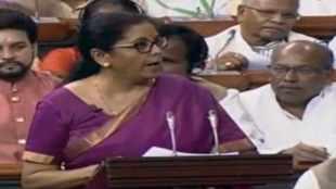 Nirmala Sitharaman Tamil Speech, Budget 2019 Quotes, Quotes on Union Budget 2019