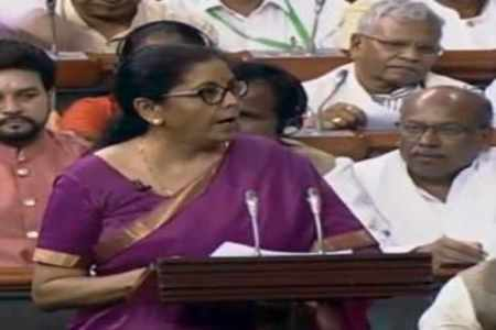 Nirmala Sitharaman Tamil Speech, Budget 2019 Quotes, Quotes on Union Budget 2019
