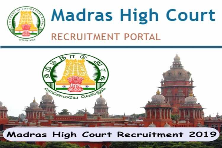 chennai high court, madras high court, recruitment, xerox operator, typrist, சென்னை உயர்நீதிமன்றம், பணிவாய்ப்பு