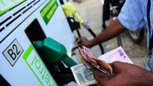 Petrol, diesel prices to rise with additional excise duty budget 2019 - பெட்ரோல், டீசல், தங்கம் விலை உயர்வு! தொடரும் மிடில் கிளாஸ் மக்களின் சோகம்!