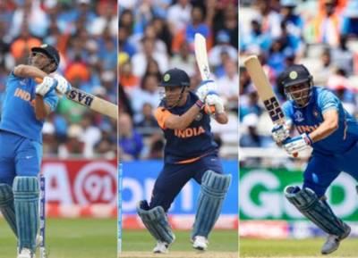 Why Dhoni has been changing bat logos in World Cup 2019 - உலகக் கோப்பைத் தொடரில் தோனி அடிக்கடி பேட் லோகோவை மாற்றுவது ஏன் தெரியுமா?