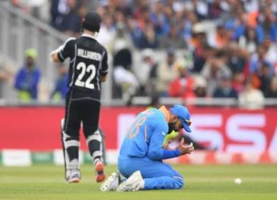 India vs New Zealand Live Score, World Cup 2019 Live