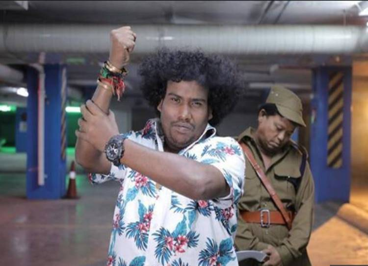 gurkha full movie download, gurkha movie tamilrockers, கூர்கா ஃபுல் மூவி, தமிழ் ராக்கர்ஸ், yogi babu