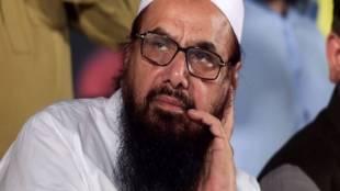 JuD chief Hafiz Saeed arrested by Pakistan's counter terrorism department - மும்பை தாக்குதலில் மூளையாக செயல்பட்ட ஹபீஸ் சையத் பாகிஸ்தானில் கைது!