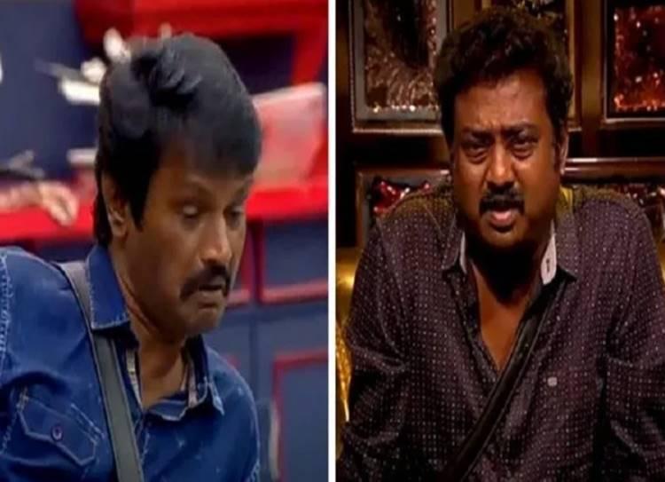 bigg boss promo mohan vaidya kamal haasan vijay tv losliya kavin - போட்டு கொடுக்கும் வேலையை சிறப்பாக செய்து முடித்த பிக்பாஸ்
