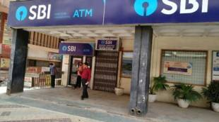 sbi car loan, sbi online, sbi card, sbi login, sbi netbanking, sbi car loan customer care, sbi saral, ஸ்டேட் வங்கி