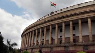 RTI Amendment Bill, RTI Bill 2019