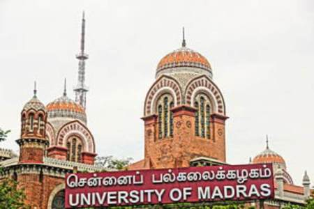 madras university, egovernance.unon.ac.in results 2019
