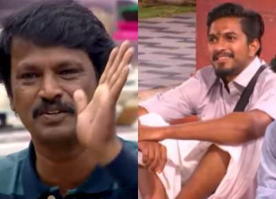 Bigg Boss Tamil 3