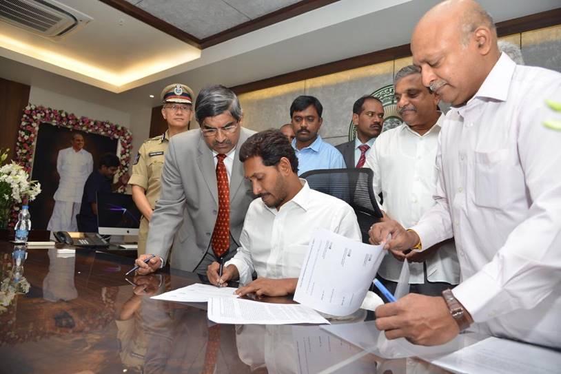 visakhapatnam gas leak state government announces 1 crore compensation