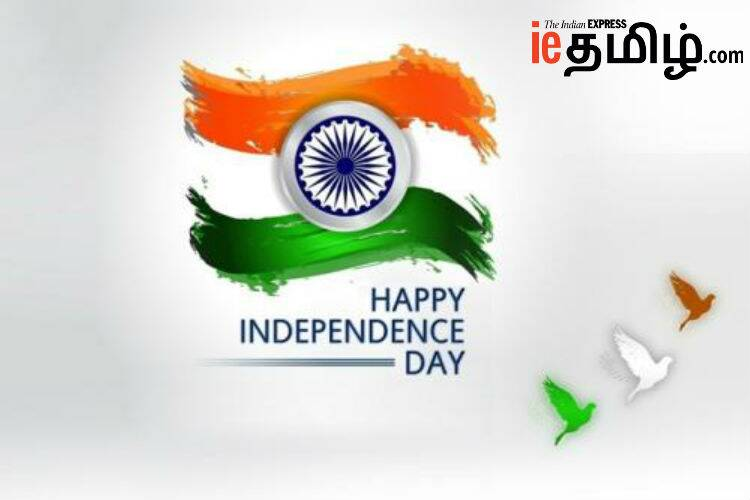 independence day wishes,