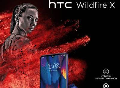 HTC Wildfire X smartphone specifications