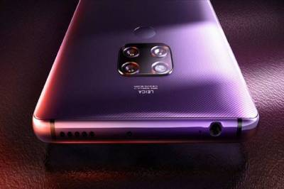Huawei Mate 30 series smartphone specifications, price, launch, availability and more