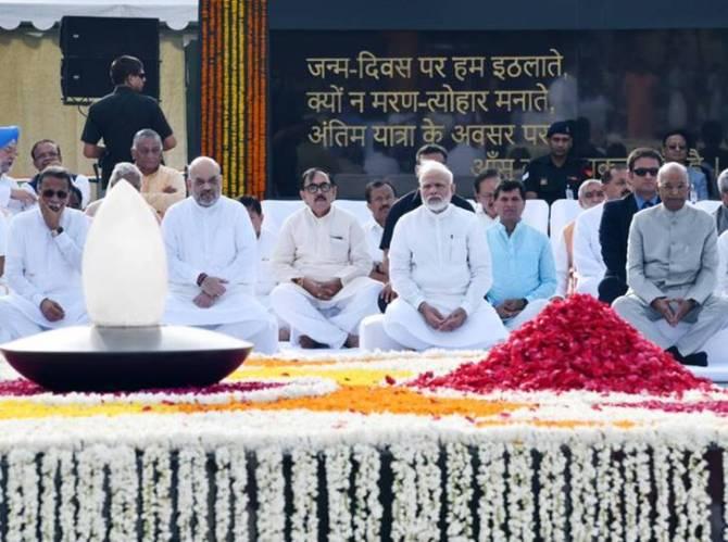 Former Prime minister Atal Bihari Vajpayee first death anniversary