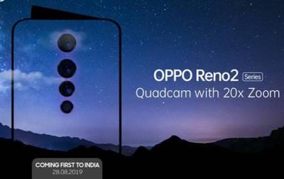 Oppo reno 2 smartphone announcement