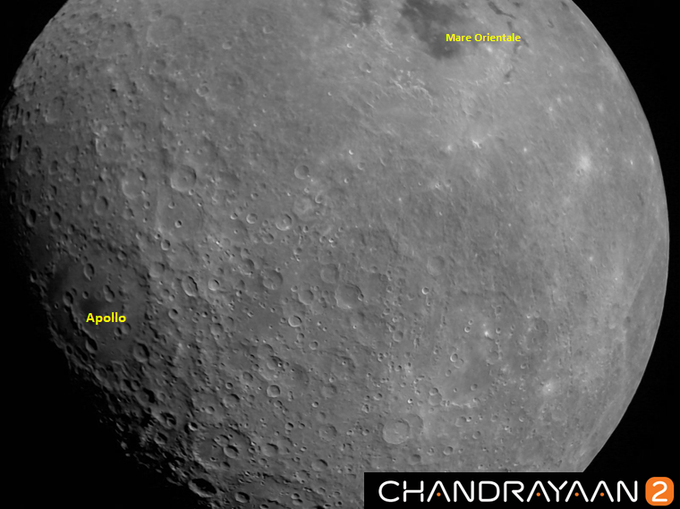 Chandrayaan 2 photographed lunar craters