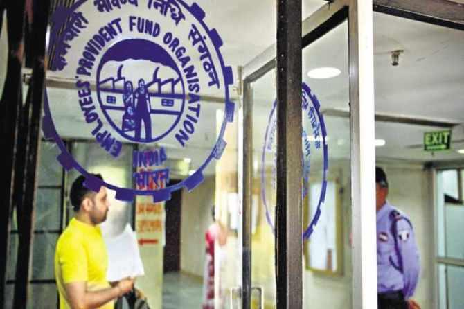 EPFO, Provident Fund, EPFO Account Holders Alert