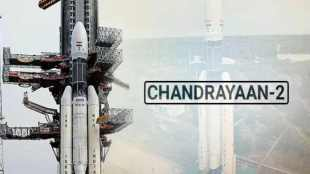 vikram lander Fails , Chandrayaan 2 failure , chandrayaan 2 news