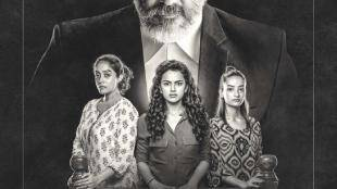 Nerkonda Paarvai Review, Nerkonda Paarvai Critics Review