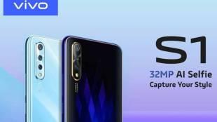 Vivo S1 Smartphone specifications, Vivo S1 Smartphone specifications, price, launch, availability, pre-order