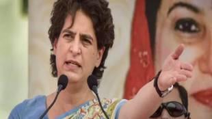 BJP trumpeted of bringing 'acche din' but 'punctured' the economy Priyanka Gandhi Vadra - 'நல்ல காலம் வரும் என பாஜக மார்தட்டியது; ஆனால் பொருளாதாரம் பஞ்சரானது' - பிரியாங்கா காந்தி