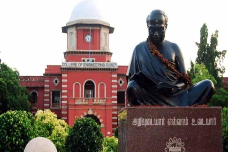 anna university constituent college seat vacancies