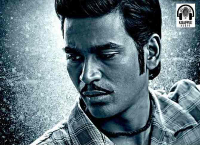 dhanush asuran 2nd look poster