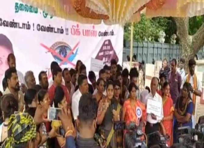 Bigg Boss, prtest to ban Bigg Boss, பிக் பாஸ், கமல்ஹாசன், ராஜேஸ்வரி பிரியா Rajeshwari Priya, Chennai